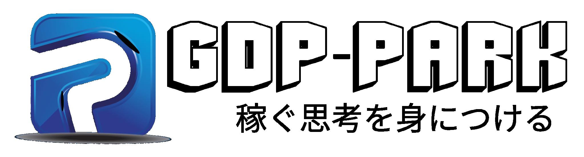 GDP-PARK